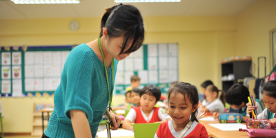 ONLY PRIVATE UNIVERSITY IN MALAYSIA OFFERING PRIMARY EDUCATION